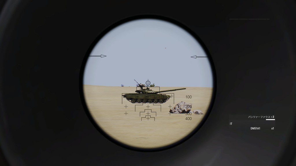 arma3_fm_at_pzf3_sight